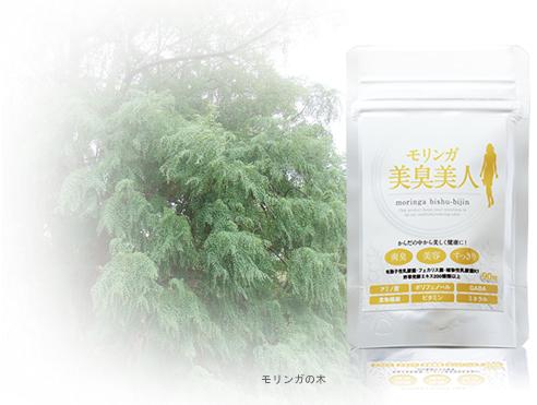 日本健康製薬㈱では、「日本を健康に!世界を健康に!」をコンセプトに本当に体に良いもの、長く続けられるものを皆様にご提供いたします。